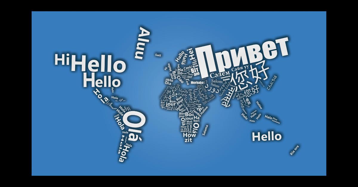 world languages, multilingual marketing