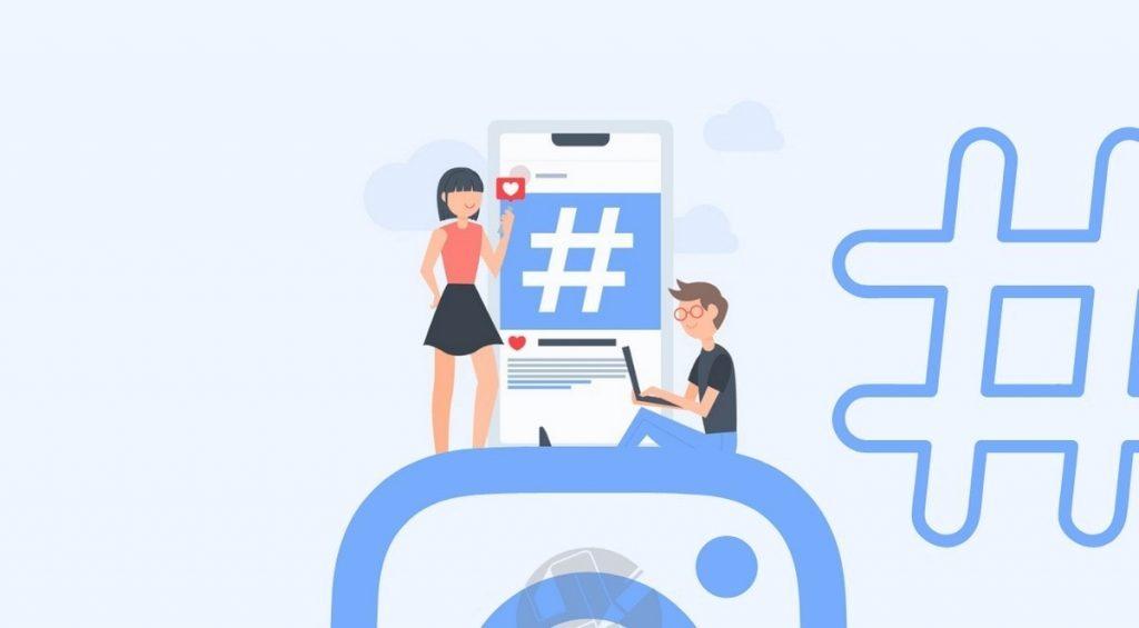 hashtags, digital marketing, small businesses